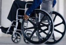 pauschbetrag für behinderte