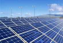 fördermittel photovoltaik